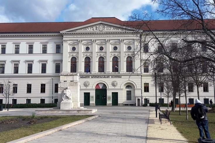 budynek National University of Public Service